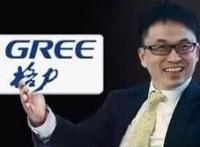 """张磊狂砸417亿买下格力大股东 董明珠们将收到140亿""""大红包""""?"""