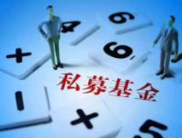 清和泉投资总监吴俊峰对近日A股、白酒、新能源大跌的坦诚分享
