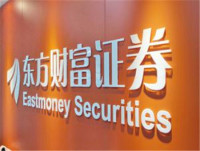 """东方财富又在""""激发""""股价?拟实施股票激励,半年净利37亿翻倍,基金收入占比64%"""
