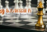 东方财富三季度业绩预测:净利润26.51亿~30.72亿,同比增长:66.87%~93.35%