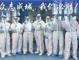 德尔塔变异株引发病疫,抗疫概念再迎风口!(附股)